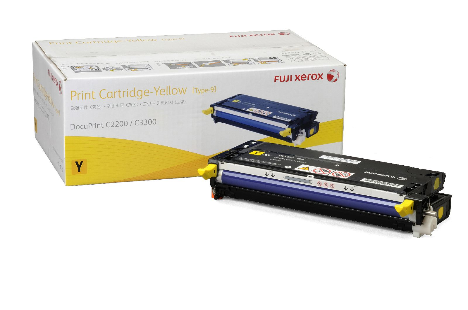 Mực in Xerox C2200, C3300DX, Yellow Toner Cartridge (CT350677)